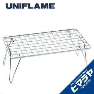 ユニフレーム UNIFLAME  アウトドアテーブル 小型テ...