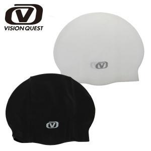 ビジョンクエスト VISION QUEST スイムキャップ シリコン メンズ レディース シリコンキャップ VQSAC30