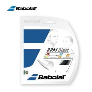 バボラ テニスガット 硬式 単張り ポリエステル モノフィラメント RPMブラスト130 BA241...