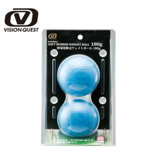 野球 軟式ウェイトボール C号球 VQ-B0411-BC ビジョンクエスト VISION QUEST|himaraya