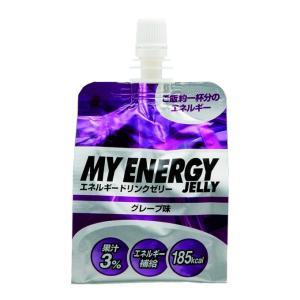 ご飯一杯分のエネルギーをすばやく補給 清涼飲料水 グレープ味果汁3% 185kcal ■容量:180...