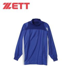 ゼット ZETT ウィンドブレーカージャケット メンズ ウィンドシャツ BO10490ZH|himaraya