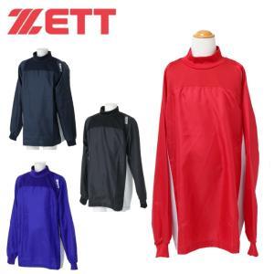 ゼット ZETT 野球 ピステジャケット ジュニア 長袖ウィンドシャツ BO70490ZH|himaraya