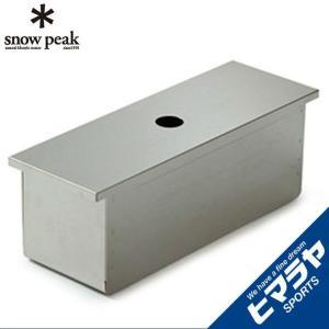 スノーピーク snow peak テーブルアクセサリー ステンボックスハーフユニット CK-025|himaraya
