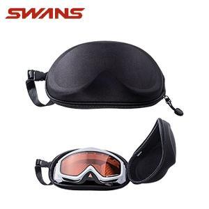 SWANS スワンズ ゴーグルケース ゴーグルセミハードケース BK 041 A-131