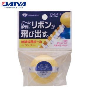 ダイヤ DAIYA ゴルフ ダイヤ フラッシュボール GF-014|himaraya
