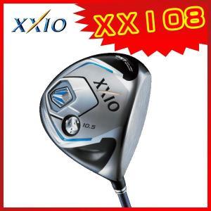 【XXIO8】ゼクシオ ゴルフクラブ ゼクシオ エイト ドライバー
