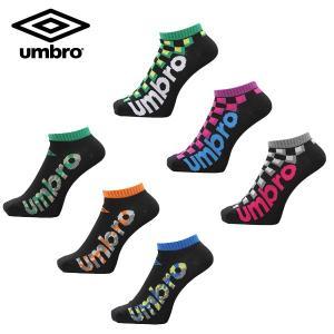 アンブロ UMBRO 靴下 ユニセックス 3P デザインアンクルソックス UCS8443|himaraya