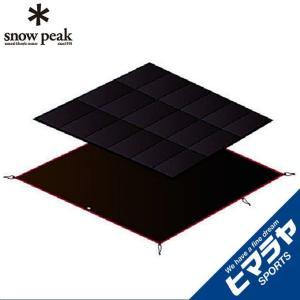 スノーピーク ( snow peak ) アメニティドームマットシートセット  SET-021