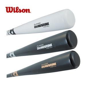 ウィルソン wilson 野球 木製トレーニングバット ディマリニ・ファンゴ WTDXJTNMR