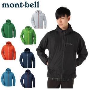 モンベル ( mont bell ) アウトドア ジャケット...