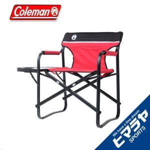 コールマン チェア アウトドアチェア サイドテーブルデッキチェアST レッド 2000017005 coleman