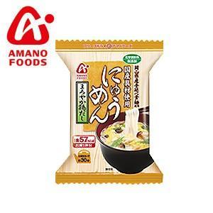 アマノフーズ AMANO FOODS にゅうめ...の関連商品3