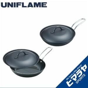 ユニフレーム UNIFLAME 調理器具 フライパン ちびパン 2×2 666401 himaraya