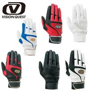 ビジョンクエスト VISION QUEST 野球 バッティンググローブ 片手用 メンズ 右手 バッターズグラブII VQ550407D02 himaraya