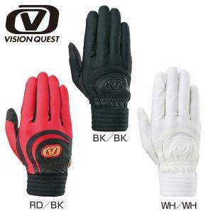 ビジョンクエスト VISION QUEST 守備用手袋 メンズ 右手用 守備用グラブII VQ550407D06|himaraya