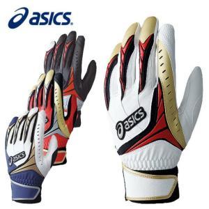 アシックス asics 野球 バッティンググローブ 片手用 メンズ ジュニア 右手 バッティング用手袋 BEG233