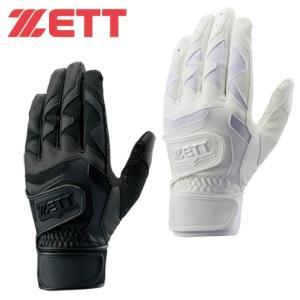 ゼット ZETT 野球 バッティンググローブ 両手用 メンズ バッティンググラブ ネオステイタス 高校野球対応 BG994HS|himaraya