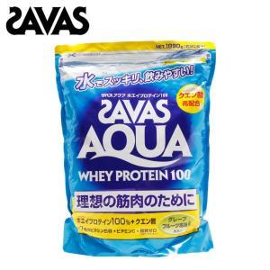 ザバス アクアホエイプロテイン100 グレープフルーツ風味1890g CA1329 SAVAS