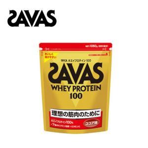 ザバス サプリメント ホエイプロテイン100 ココア味 1,050g CZ7427 SAVAS