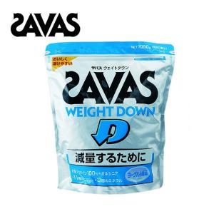 「大豆プロテイン+ガルシニアエキス」配合 ■内容量:1050g(50食分) ■原材料:名脱脂大豆たん...