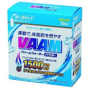 ヴァーム VAAM ヴァームウォーターパウダー 30袋入 グレープフルーツ味 2650964