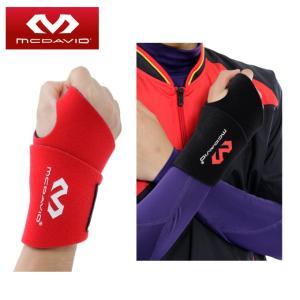 マクダビッド McDavid 野球 手首サポーター リストサポート ロゴあり M451F|himaraya