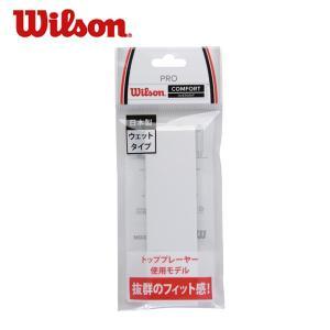 ウィルソン テニス グリップテープ ウェットタイプ PRO OVERGRIP 1PK WRZ4001...