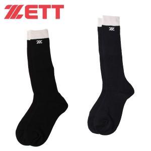 ゼット ZETT 野球ソックスウェア 靴下 メンズ 3足組ソックス カラーソックス BK3PCLZ...