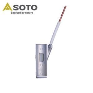 ソト  SOTO  バーナーアクセサリー パワーブースター ST-553