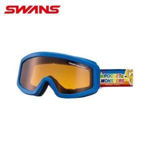 スワンズ SWANS POKET MONSTERS COB PK-101H スキー スノーボードゴーグル ジュニア|himaraya