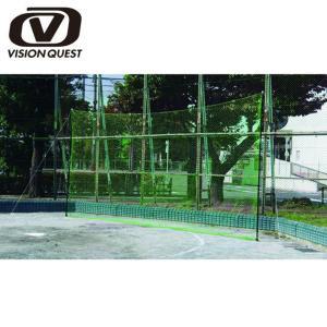 ビジョンクエスト VISION QUEST 野球/ソフトボール トレーニング用品 バックネット6×3 VQ550411E01
