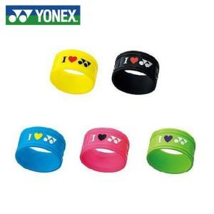 ヨネックス YONEX テニス・ソフトテニス グリップバンド(1個入) AC173