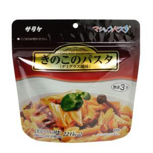 食品 マジックパスタ「きのこのパスタ デミグラ...の関連商品5