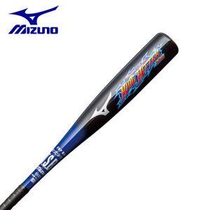 ミズノ 少年軟式用 キングヒッター330(FRP製)(0927) (1CJFY10466) 少年野球用バット(ジュニア)