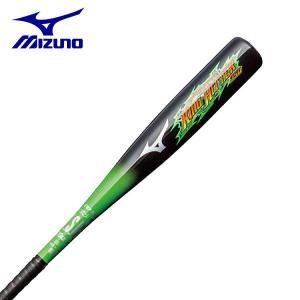 ミズノ 少年軟式用 キングヒッター350(FRP製)(0937) (1CJFY10468) 少年野球用バット(ジュニア)