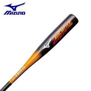 ミズノ 少年軟式用 キングヒッター370(FRP製)(0954) (1CJFY10470) 少年野球用バット(ジュニア)