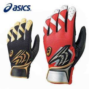 アシックス asics バッティング用手袋 両手 BEG15S 野球アクセサリー グローブ|himaraya