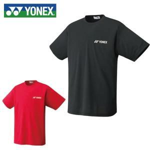 ヨネックス テニスウェア バドミントンウェア Tシャツ 半袖 ジュニア キッズ ドライTシャツ 16200J YONEX