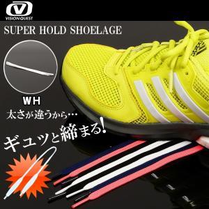 ビジョンクエスト VISION QUEST サッカー シューレース スーパーホールドシューレース VQ540505D01 himaraya
