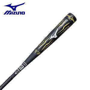 ミズノ 少年軟式用 ビヨンドマックス メガキング(FRP製)(09) (1CJBY10578) 少年野球用バット(ジュニア)