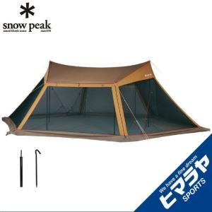 スノーピーク snow peak スクリーンテント カヤード セット TP-400S|himaraya