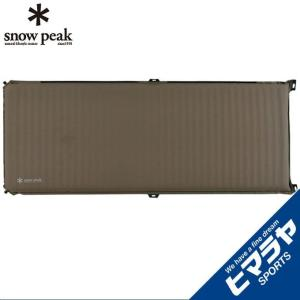 スノーピーク インフレーターマットセット 小型 キャンピングマット2.5w Tm-193|himaraya