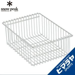 スノーピーク snow peak テーブルアクセサリー メッシュトレー 1unit 深型 CK-225 himaraya