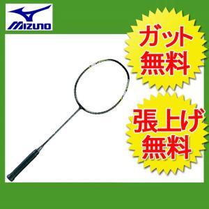 ミズノ MIZUNO バドミントンラケット 未張り上げ キャリバーSツアー 73JTB50209 himaraya