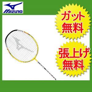 ミズノ MIZUNO バドミントンラケット 未張り上げ キャリバーREG 73JTB-52045 himaraya