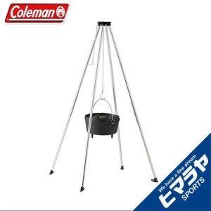 コールマン クアトロポッド ファイアープレイススタンド 2000021888 Coleman