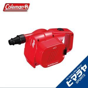 コールマン エアポンプ 4D クイックポンプ 2000021937 Coleman