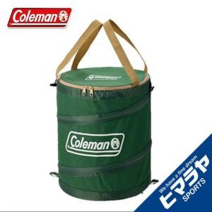コールマン 収納ボックス ポップアップボックス グリーン 2000017096 Coleman