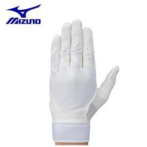 ミズノ MIZUNO 守備用手袋 メンズ 左手用 グローバルエリート 守備手袋 高校野球ルール対応 1EJED12010|himaraya